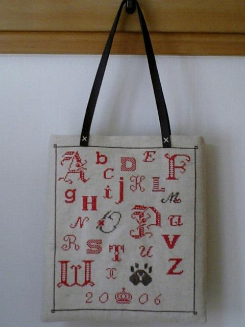 サンプラーのバッグ