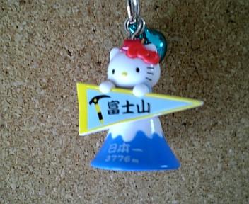 富士山 06
