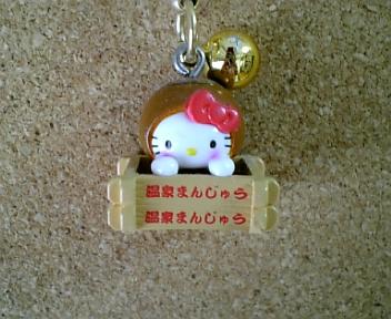 温泉饅頭2004(黒糖)